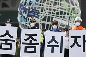 Civic group rally against dust particles