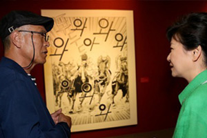 Park attends exhibition on renowned cartoonist