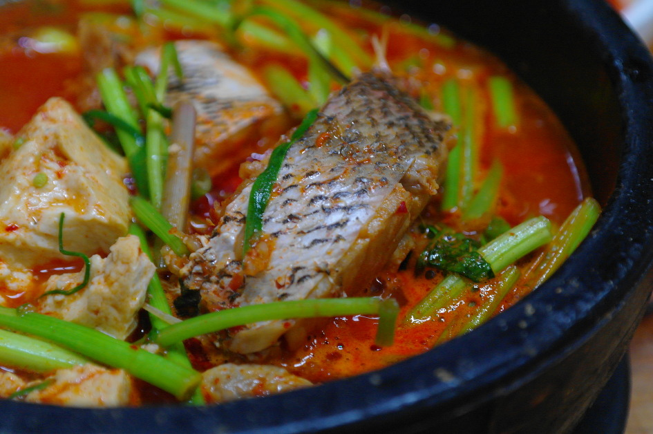 [Tasty Choice]   Mineotang (Spicy Croaker Soup)