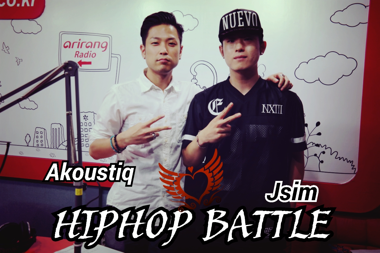HipHop Battle Jsim & Akoustiq