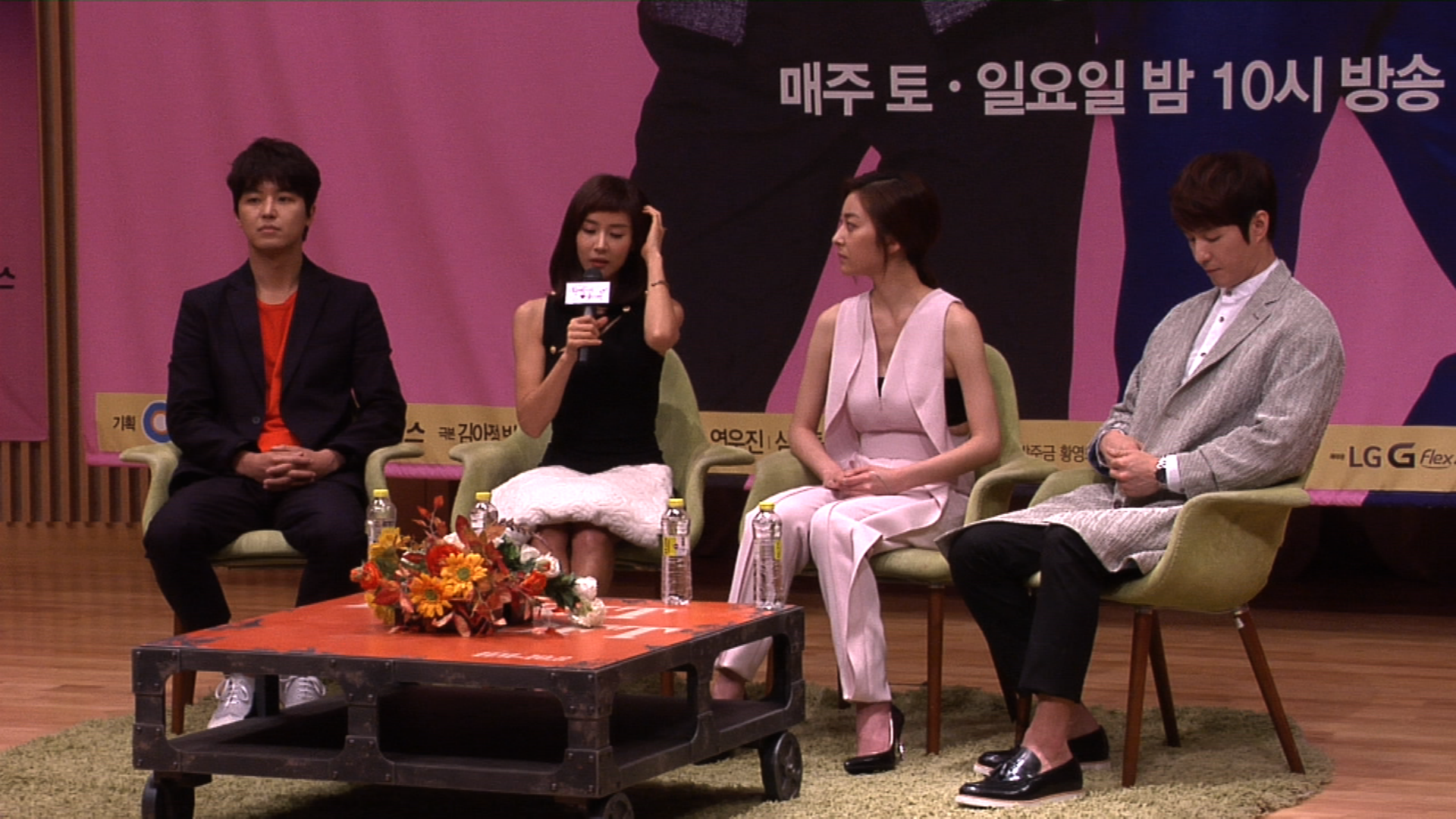 #1077 Press Conference of 'Divorce Lawyer in Love'