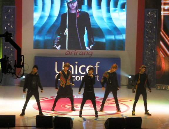Gift Concert with UNICEF