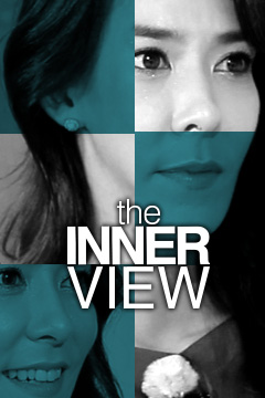 The INNERview