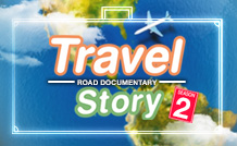Travel Story (Season2)