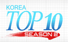 Korea Top 10 (Season 2)