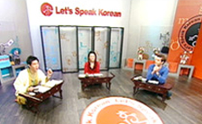 Let's Speak Korean (Season 3)