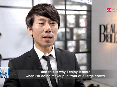 The INNERview Ep142 Kim Seung-won, the first international makeup artist from Asia