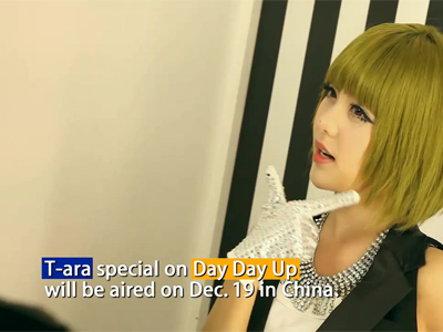 Showbiz Korea Ep987C1 T-ARA APPEARS ON A TOP CHINESE VARIETY SHOW