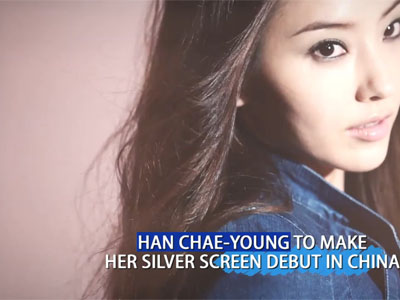 Showbiz Korea Ep1058C1 HAN CHAE-YOUNG TO MAKE HER SILVER SCREEN DEBUT IN CHINA
