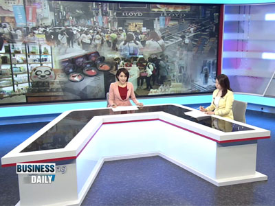 Business Daily Ep10