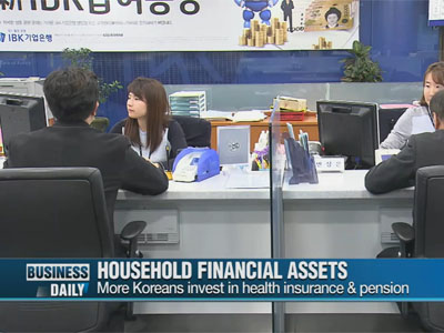 Business Daily Ep16C2 Save less, but invest more in health insurance and pension!