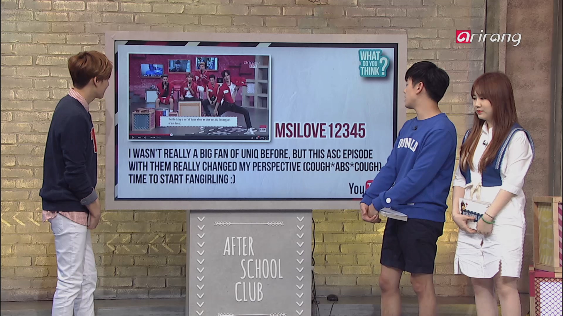 After School Club Ep160 Kim Sung Kyu
