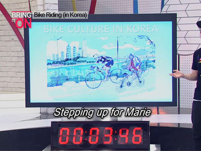 Bring It On Ep7C4 Presenter 1Kyne - Korea's bicycle culture