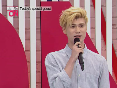 Bring It On Ep8C2 Special guest LunaFly