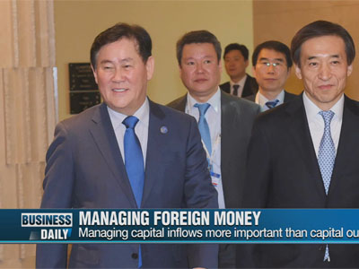 Business Daily Ep21