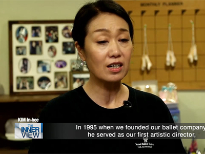 The INNERview Ep161C1 Kim In-hee, the General Director of Seoul Ballet Theater