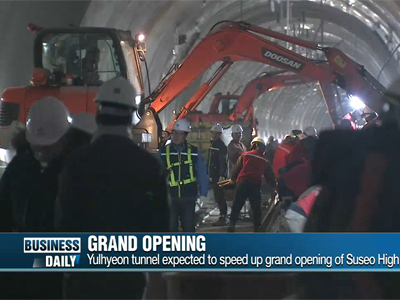 Business Daily Ep61C1 Completed penetration project of Yulhyeon Tunnel