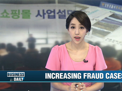 Business Daily Ep63