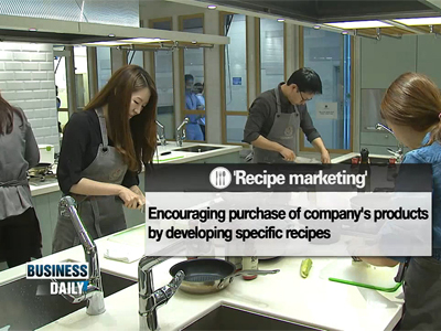 Business Daily Ep66C2 TV's cooking show moment