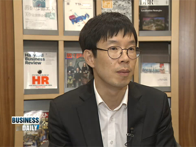 Business Daily Ep66C3 Supplementary budget analysis