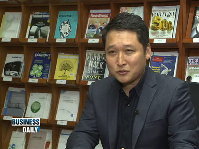 Business Daily Ep81C3 50th year anniversary of going overseas