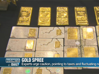 Business Daily Ep83C1 'Gold-vestment' Fever