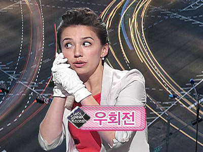 Let's Speak Korean 5 _ Ep.17 Please go straight to the right - 오른쪽으로 쭉 가주세요