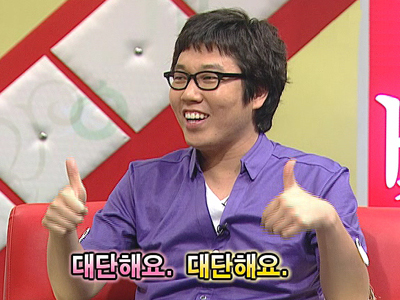 Let's Speak Korean (S4) Ep.68 That's awesome - 대단해요