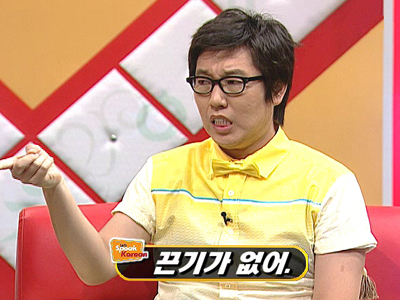 Let's Speak Korean (S4) Ep.73 I wonder if he'll quit again after learning for a while - 배우다가 그만두는 거 아냐?