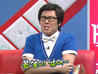 Let's Speak Korean (S4) Ep.79 I ached all over - 몸살이 났어