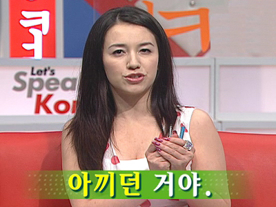 Let's Speak Korean (S4) Ep.82 These are all things I cherished - 아끼던 것들이야