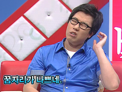 Let's Speak Korean (S4) Ep.83 I just had a bad dream - 꿈자리가 나쁘네