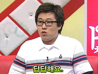 Let's Speak Korean (S4) Ep.86 This is frustrating - 답답해요