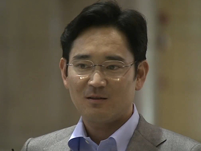 Business Daily _ Samsung chief arrested _ Ep486