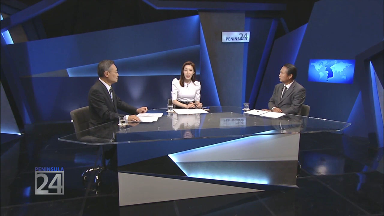 [Peninsula 24] North Korea At the end of of China's patience?