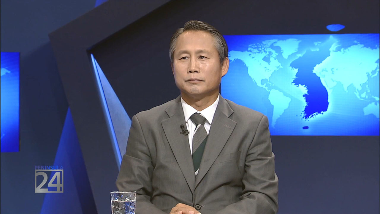 [Peninsula 24] Cooperation with China on the N.Korea nuclear issue