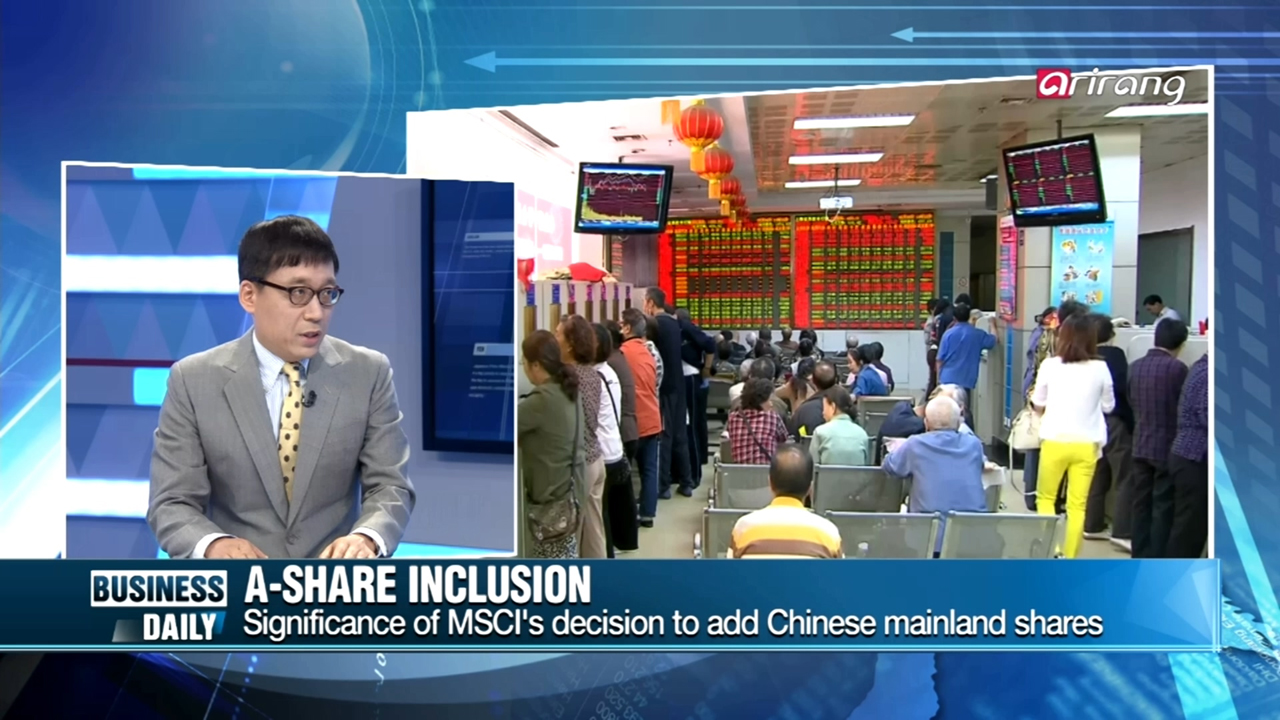[Business Daily] China's MSCI inclusion