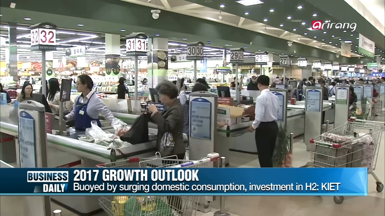 [Business Daily] Upgraded growth forecast