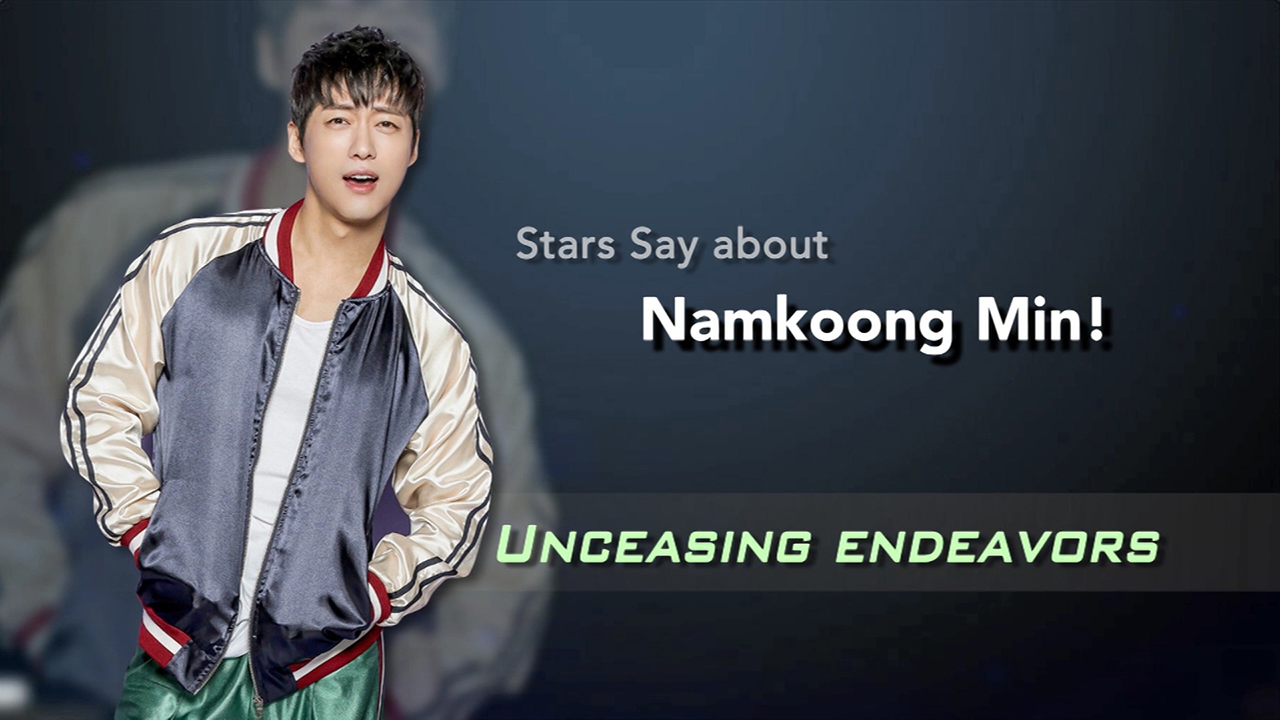 [Showbiz Korea] Stars Say - Namkoong Min