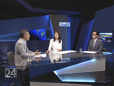 Peninsula 24 Ep.48 - 100 Days of Moon Jae-in's Presidency, Evaluation of Foreign Affairs and National Security and its Direction