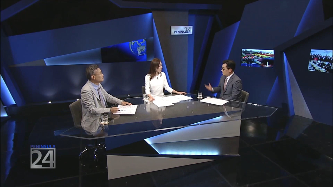 [Peninsula 24] President Moon's Foreign Policy
