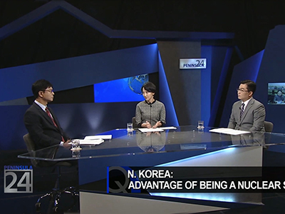 Peninsula 24 Ep.55 - Nuclear-armed N.Korea aims to be a Nuclear stat