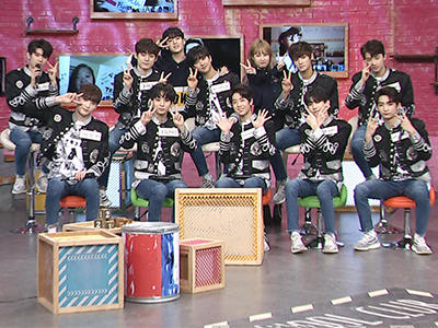 After School Club Ep.289 - TRCNG