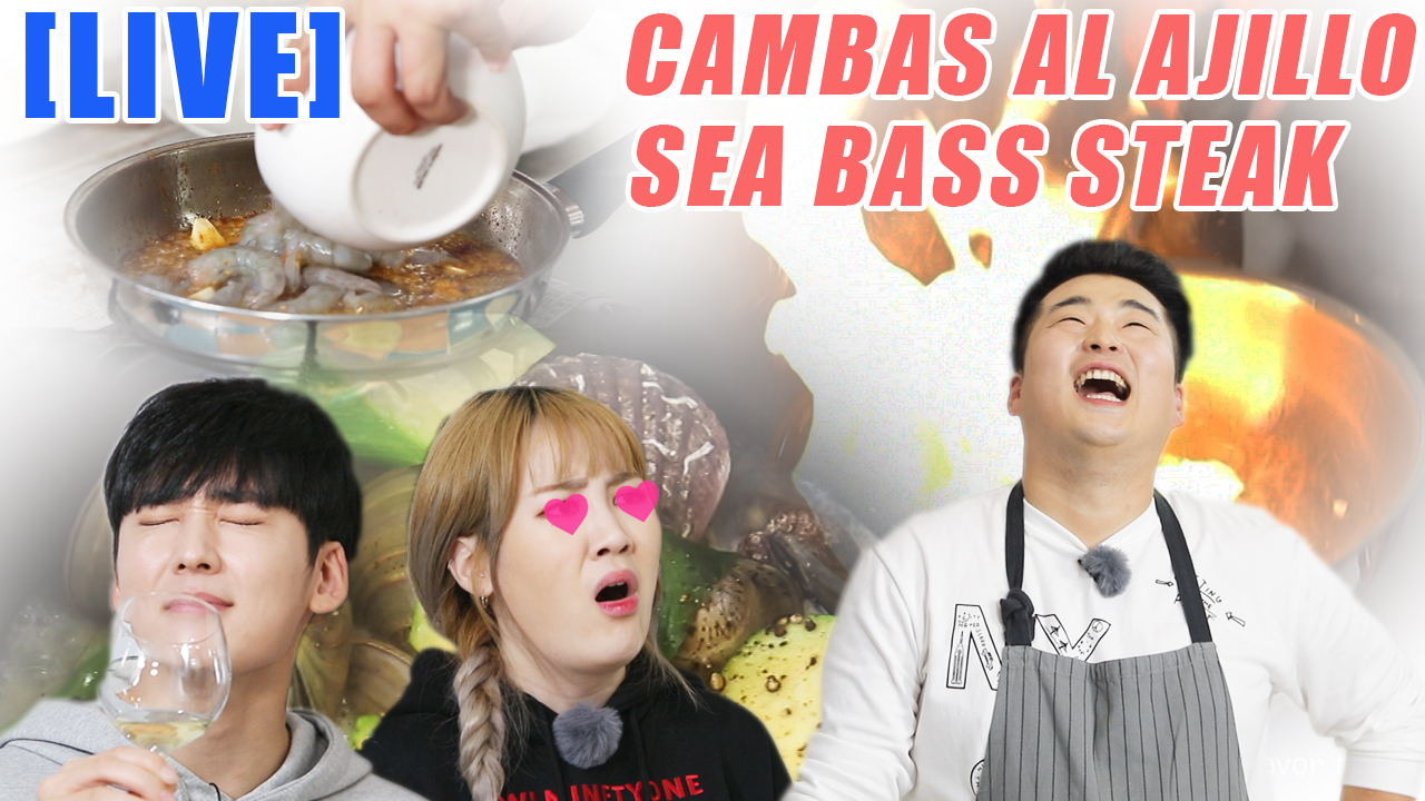 [Tour Avatar 2] #ASC KEVIN X JIMIN,[LIVE] THE COOKING FIRE SHOW
