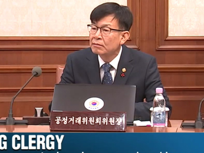 Business Daily Ep.695