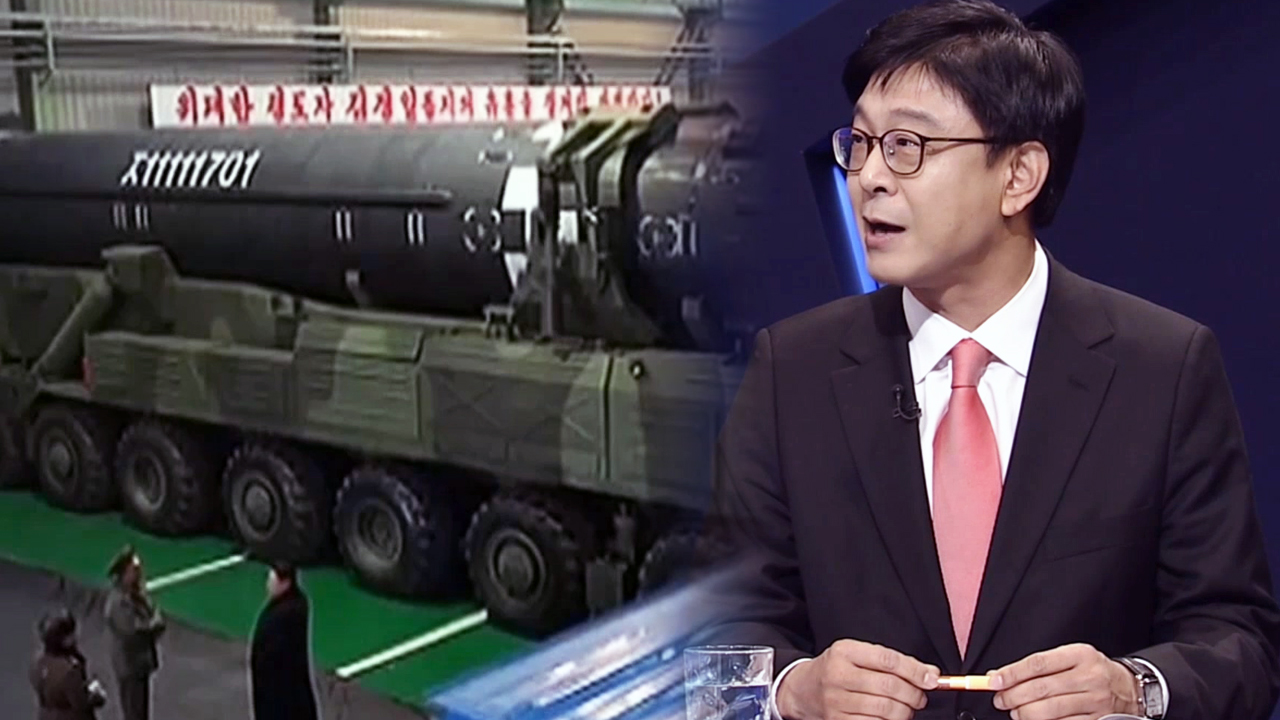 [Peninsula 24] 11 THREATS FROM N. KOREA SINCE MOON ADMINISTRATION