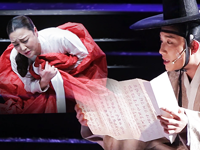 [PerformArts Reload 2] Episode 08 Pansori Opera: Chunhyang is Dead