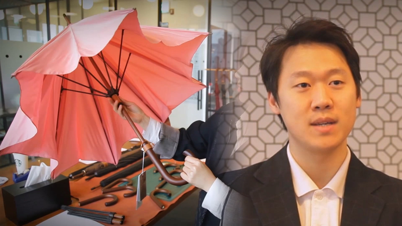[4 Angles] Premium Handmade Umbrellas