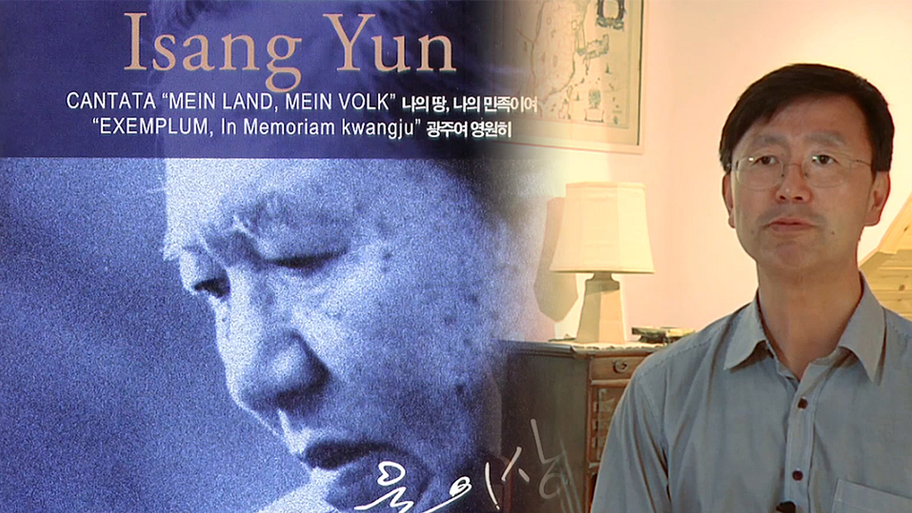 [4 Angles] Yun I-sang Returns Home 23 Years After Death