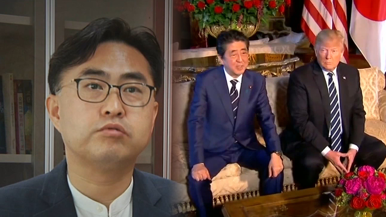 [4 Angles] China and Japan Turbulence on the Korean Peninsula